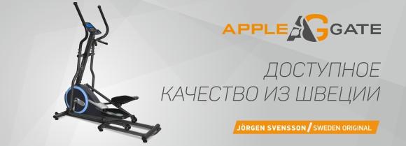 Оптовые поставки спортивного оборудования тренажеров агостини прогнозы на спорт
