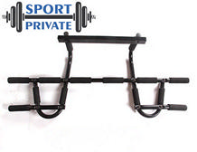 Турник 4 в 1 «Door Gym Xtreme» - Profi Sport 150кг.